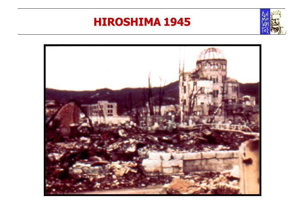 NAGASAKI 1945 Πριν Μετά