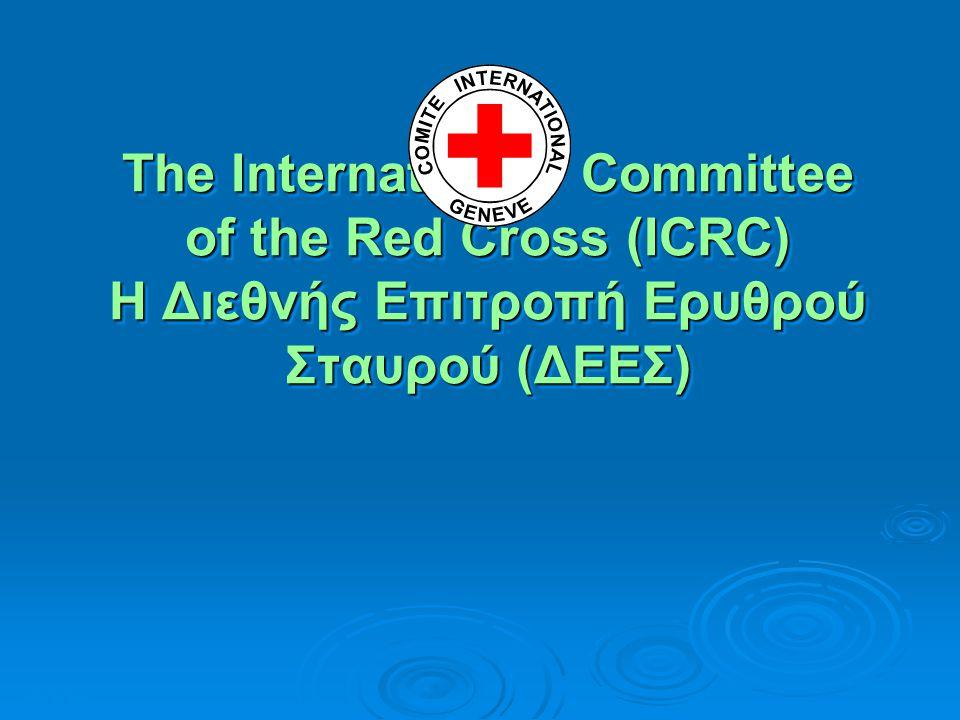 The International Committee of the Red Cross (ICRC) H Διεθνής Επιτροπή Ερυθρού Σταυρού (ΔΕΕΣ) 2008
