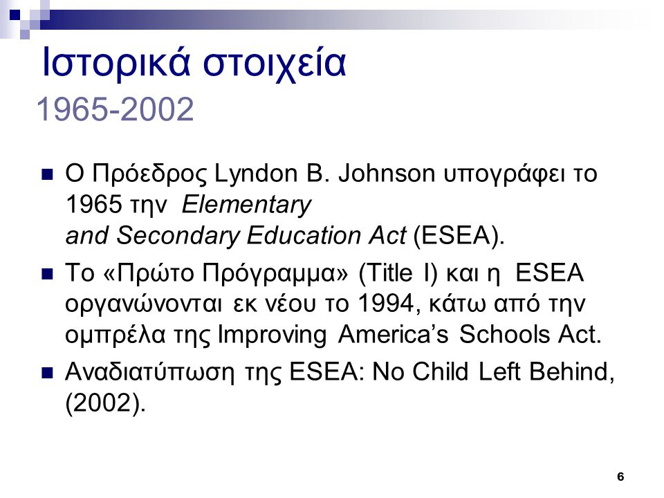 7 «As everyone knows, the promise of No Child Left Behind has been broken.