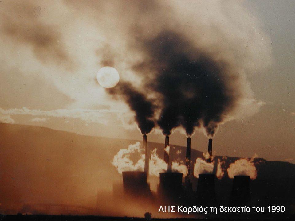 Ενεργειακός συγκεντρωτισμός και Διαχειριστική ανεπάρκεια Μεγάλη πυκνότητα εγκαταστάσεων  Μεγάλη πυκνότητα επεισοδίων Το επιβεβαιώνουν: •Τα ποσοστά υπερβάσεων και τα συνεχή «έκτακτα» περιστατικά •Συνήγορος του Πολίτη •Επιθεωρητές περιβάλλοντος •Ε.Ε.