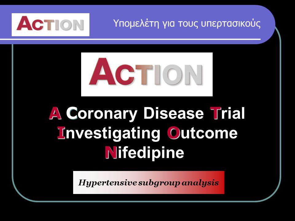 Υπομελέτη για τους υπερτασικούς ACT IO N A C oronary Disease T rial I nvestigating O utcome with N ifedipine GITS Hypertensive subgroup analysis
