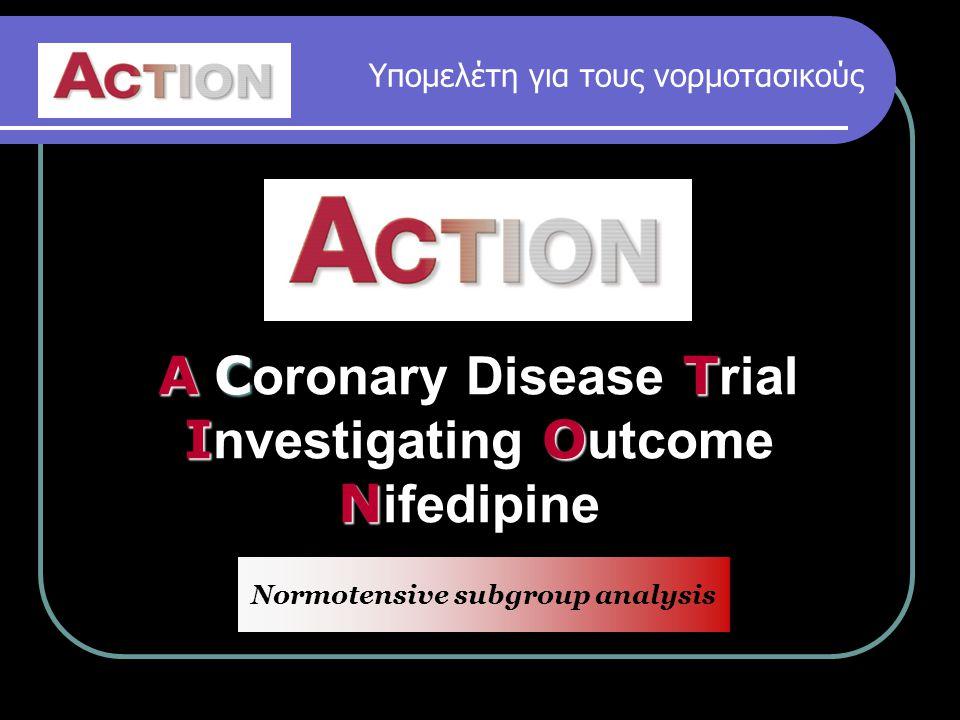 Υπομελέτη για τους νορμοτασικούς ACT IO N A C oronary Disease T rial I nvestigating O utcome with N ifedipine GITS Normotensive subgroup analysis