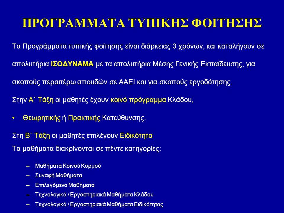 Ανταπόκριση της Κύπρου •παρακολουθεί με ιδιαίτερο ενδιαφέρον τα δρώμενα και καταβάλλει κάθε δυνατή προσπάθεια, στα πλαίσια των δυνατοτήτων της, και σύμφωνα με τα δικά της δεδομένα, να ανταποκριθεί στις διάφορες υποχρεώσεις της και να συνεισφέρει στην προώθηση της Επαγγελματικής Εκπαίδευσης και Κατάρτισης.