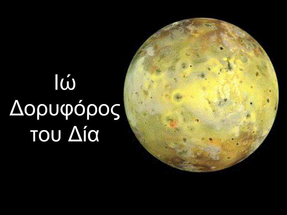 Δείμος Δορυφόρος του Άρη