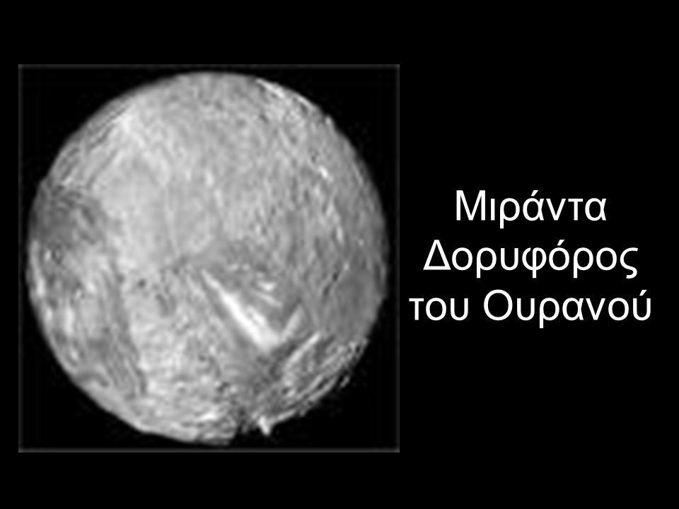 Τηθύς Δορυφόρος του Κρόνου
