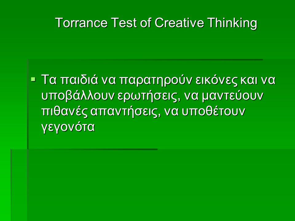 Torrance Test of Creative Thinking  Τα παιδιά να παρατηρούν εικόνες και να υποβάλλουν ερωτήσεις, να μαντεύουν πιθανές απαντήσεις, να υποθέτουν γεγονό