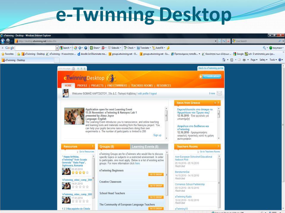 e-Twinning Desktop