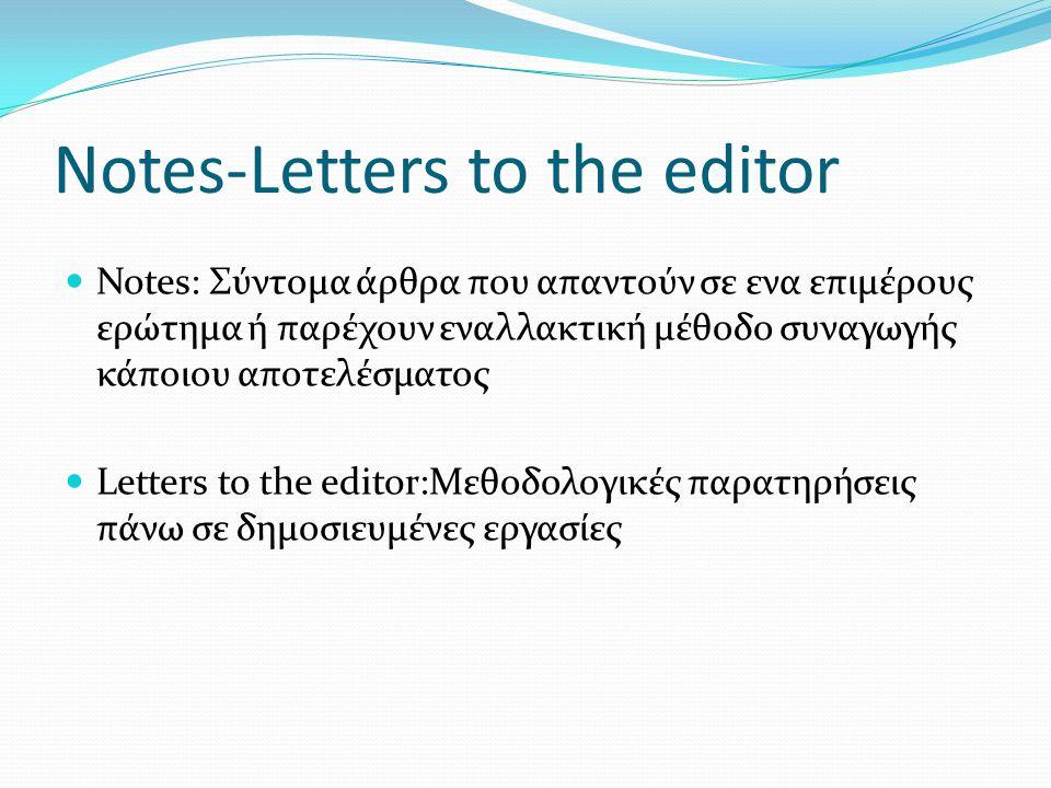Notes-Letters to the editor  Notes: Σύντομα άρθρα που απαντούν σε ενα επιμέρους ερώτημα ή παρέχουν εναλλακτική μέθοδο συναγωγής κάποιου αποτελέσματος