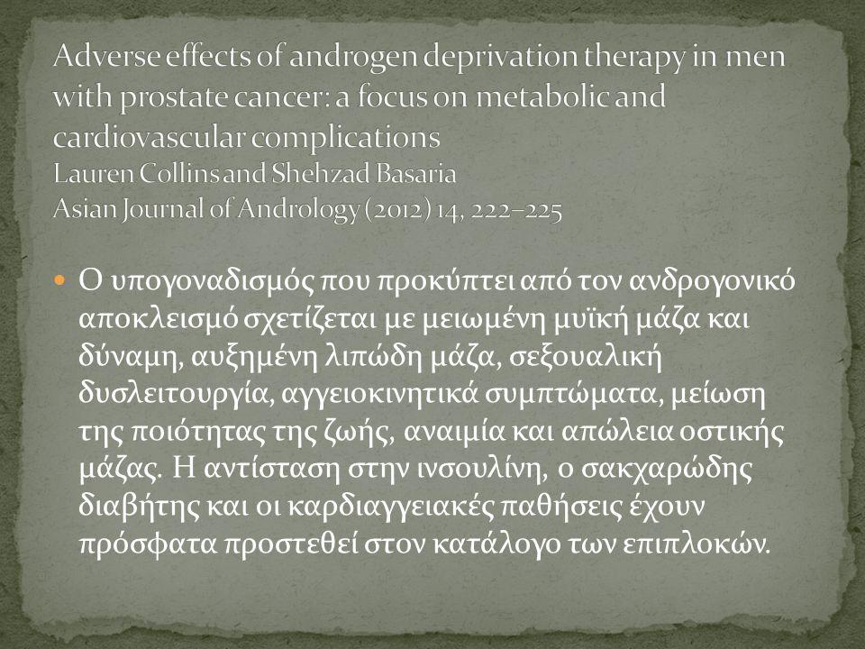  Ο υπογοναδισμός που προκύπτει από τον ανδρογονικό αποκλεισμό σχετίζεται με μειωμένη μυϊκή μάζα και δύναμη, αυξημένη λιπώδη μάζα, σεξουαλική δυσλειτουργία, αγγειοκινητικά συμπτώματα, μείωση της ποιότητας της ζωής, αναιμία και απώλεια οστικής μάζας.