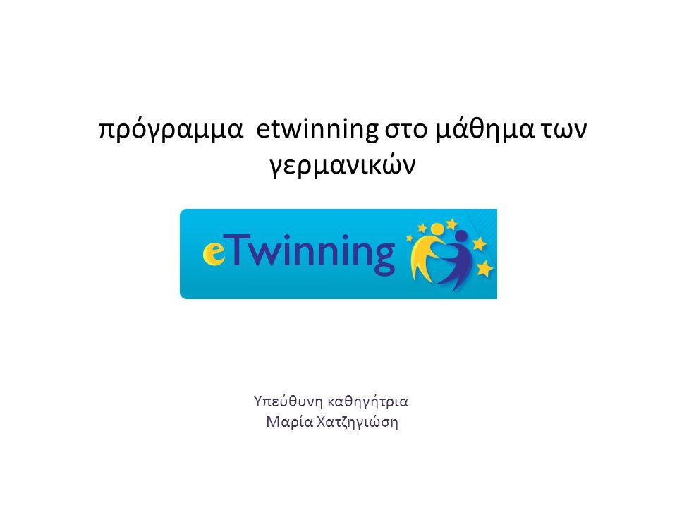τι είναι το «etwinning»; • Είναι μια ευρωπαϊκή δράση που αποτελεί μέρος του Comenius.