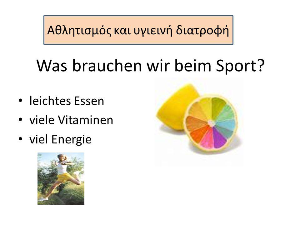 Was brauchen wir beim Sport? • leichtes Essen • viele Vitaminen • viel Energie Αθλητισμός και υγιεινή διατροφή