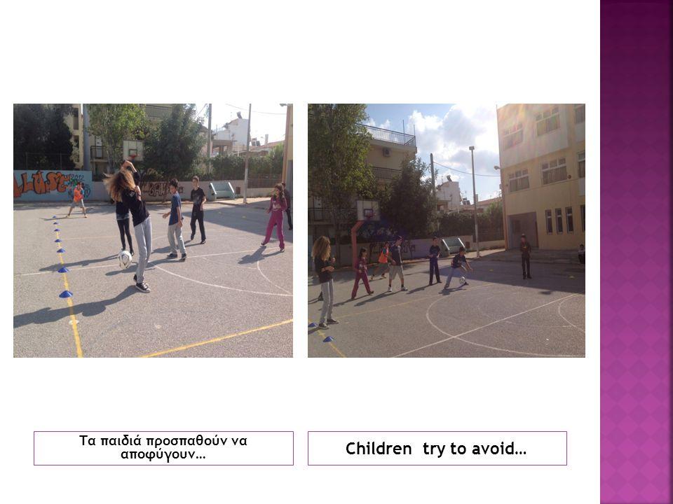 Τα παιδιά προσπαθούν να αποφύγουν… Children try to avoid…