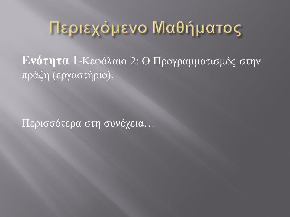  http://www.codecademy.com http://www.codecademy.com