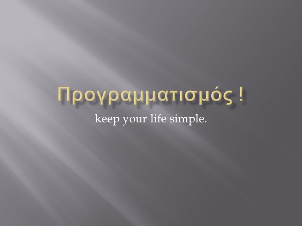 keep your life simple.