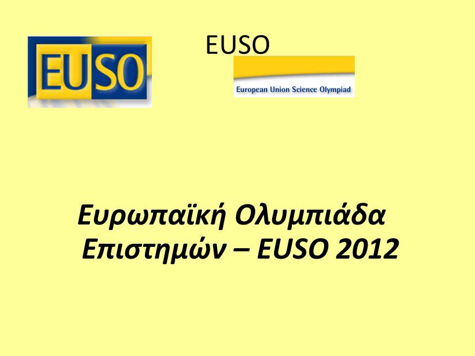 EUSO Ευρωπαϊκή Ολυμπιάδα Επιστημών – EUSO 2012