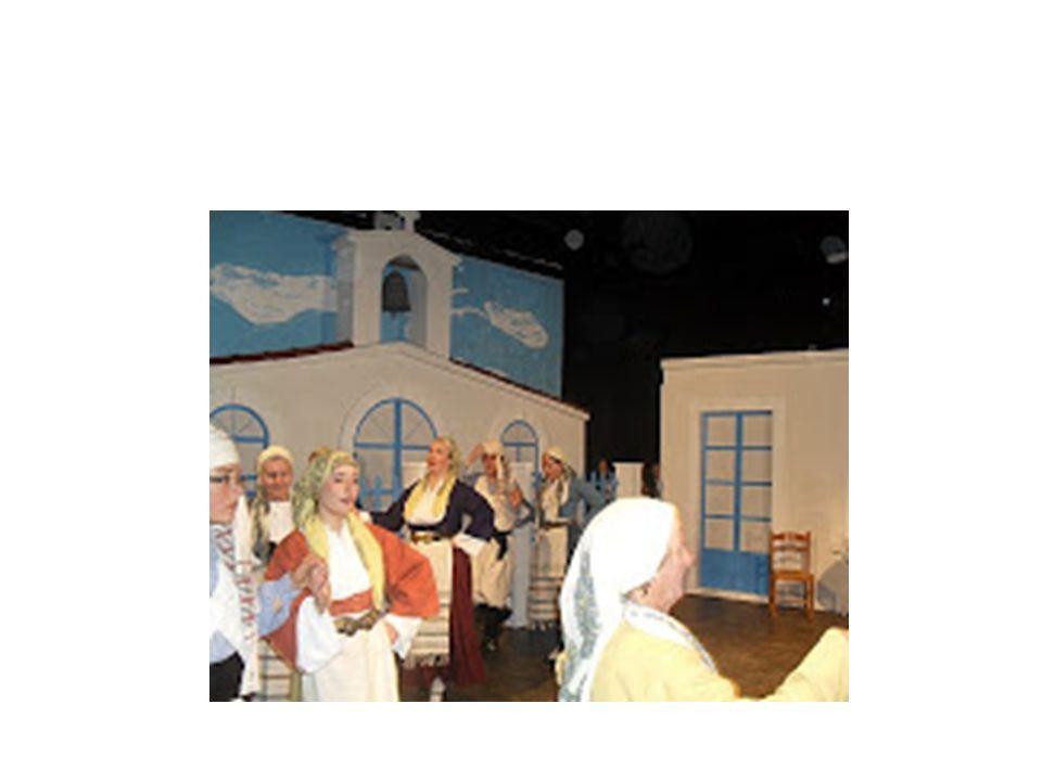 Μέρμηγκας Χορεύεται από άνδρες και γυναίκες στην Κεφαλονιά.