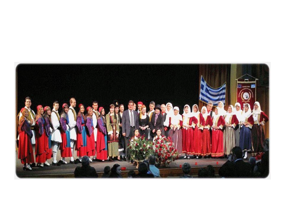 ΜΟΥΣΙΚΑ ΟΡΓΑΝΑ Σε κάθε περιοχή, ανάλογα με τα τραγούδια και τους χορούς της, χρησιμοποιούνται και διαφορετικά μουσικά όργανα: Έγχορδα: λαούτο, ταμπουράς, βιολί, λύρες (αχλαδόσχημη -«Κρητική», φιαλόσχημη, Ποντιακή ή Θρακιώτικη -«κεμετζές»), σαντούρι, κανονάκι, ούτι, μπουζούκι κ.ά.