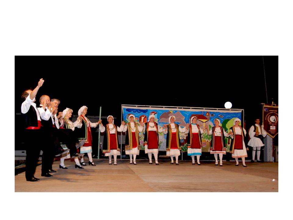 Τα τελευταία χρόνια ο χορός λέγεται και Ρουματιανή σούστα.