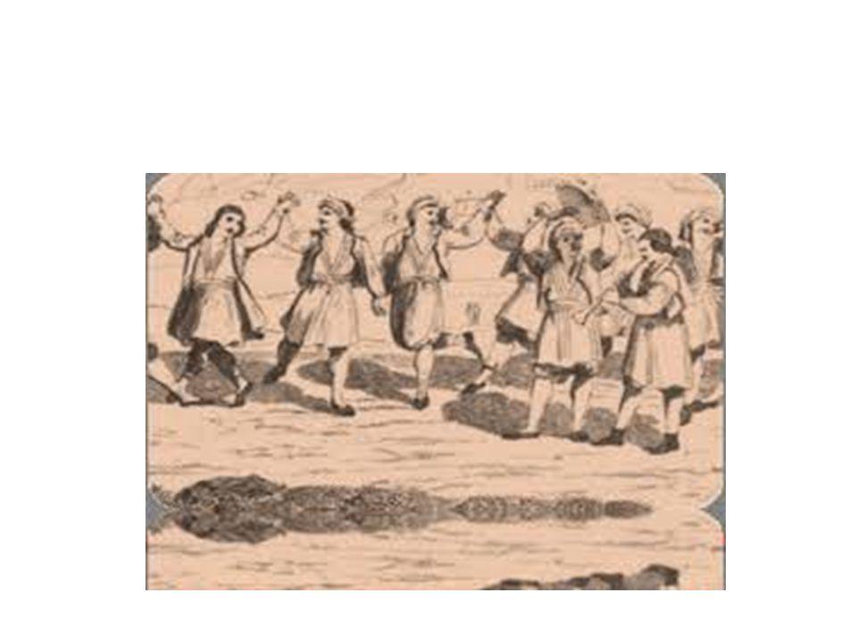 Χορευτικά είναι απλό και ελεύθερος, κάτι που τον κάνει αρκετά προσιτό σε όποιον θελήσει να ασχοληθεί μαζί του.Σουρουντίνα Χόρευαν χωριστά οι γυναίκες από τους άνδρες σ αυτό το χορό,με λαβή των χεριών σταυρωτά.