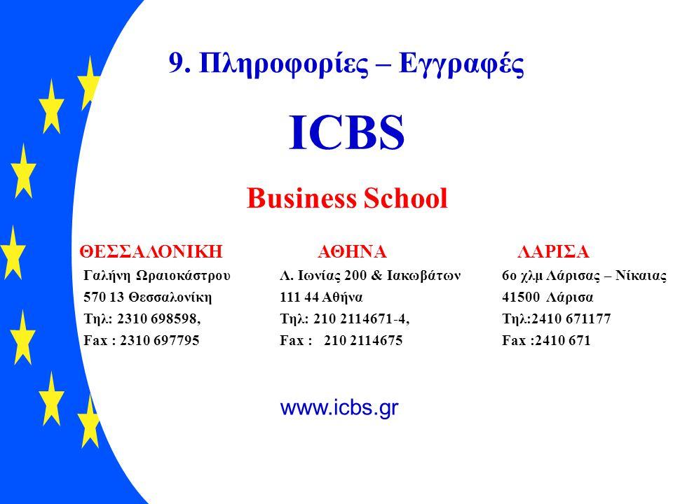 9. Πληροφορίες – Εγγραφές ICBS Business School ΘΕΣΣΑΛΟΝΙΚΗΑΘΗΝΑΛΑΡΙΣΑ Γαλήνη Ωραιοκάστρου 570 13 Θεσσαλονίκη Τηλ: 2310 698598, Fax : 2310 697795 Λ. Ιω