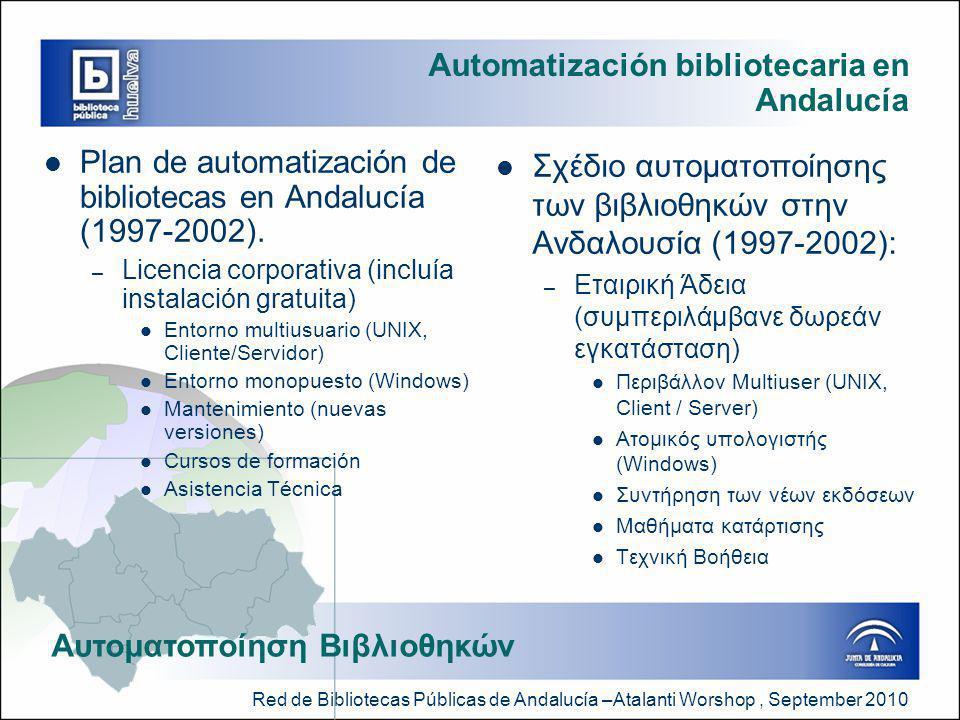 Red de Bibliotecas Públicas de Andalucía –Atalanti Worshop, September 2010 Automatización bibliotecaria en Andalucía  Plan de automatización de bibliotecas en Andalucía (1997-2002).