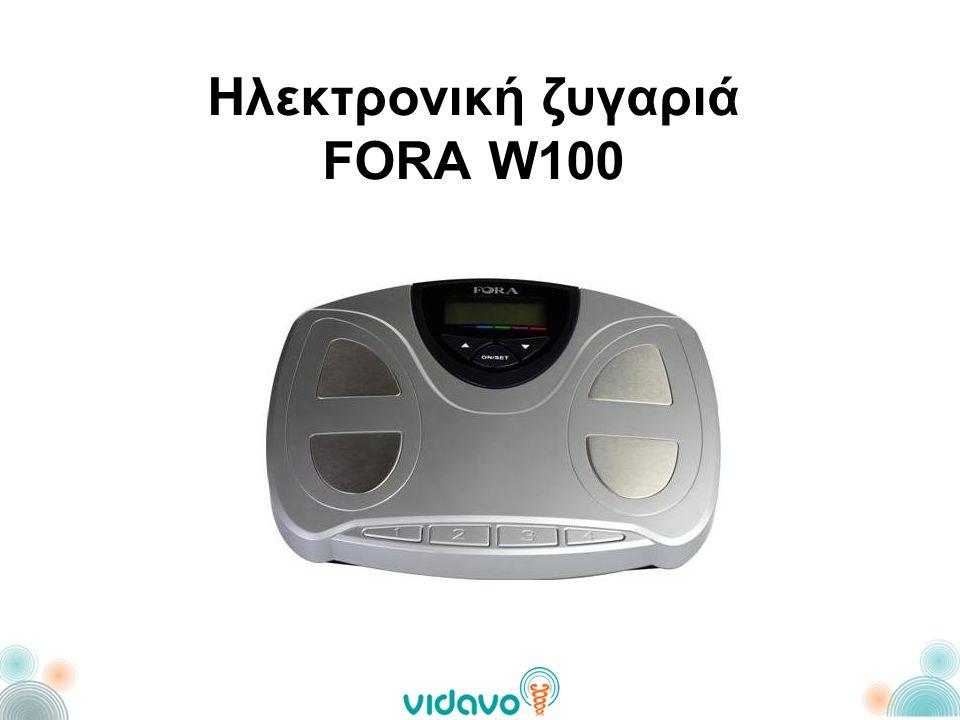 Ηλεκτρονική ζυγαριά FORA W100
