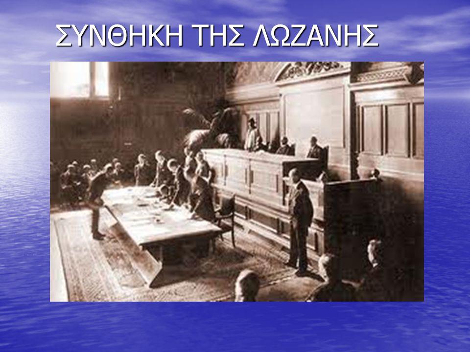 Καραρναμές - Μυστικό διάταγμα του 1964 • Η κίνηση των απελάσεων του 1964 είχε δυο βασικά στοιχεία που έκριναν την εξέλιξη της: • 16 Μαρτίου 1964 η κυβέρνηση του Ισμέτ Ινονού κατήγγειλε την Σύμβαση Εγκατάστασης του 1930 βάση της οποίας τα μέλη της Κων/πολίτικης Ρωμιοσύνης με ελληνικά διαβατήρια μπορούσαν να μένουν στην Τουρκία με αυτόματες ανανεώσεις αδειών παραμονής.
