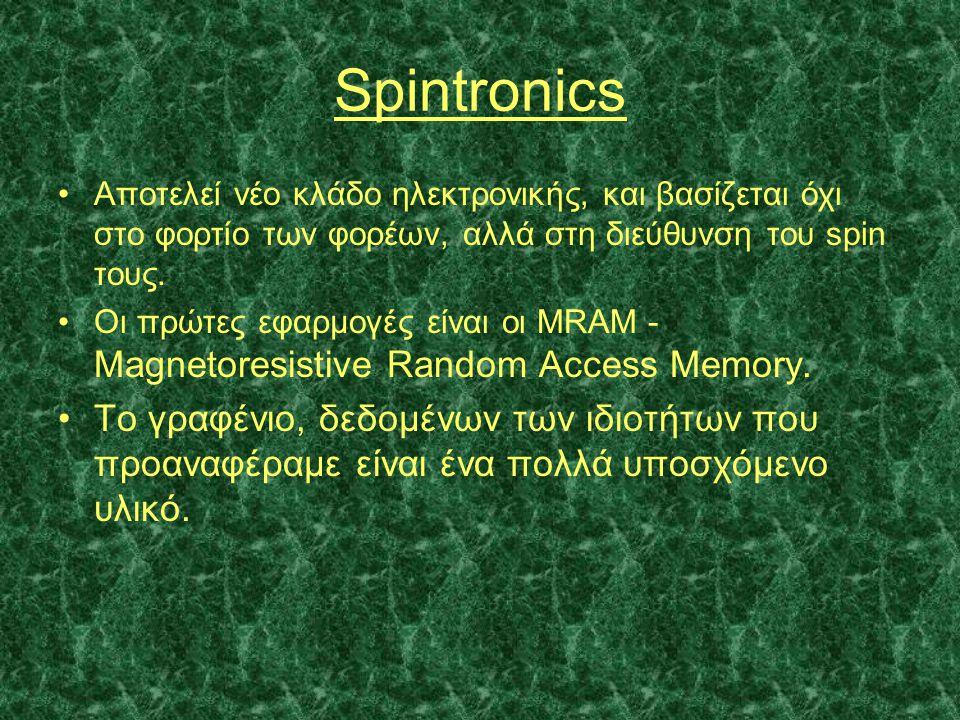 Spintronics •Αποτελεί νέο κλάδο ηλεκτρονικής, και βασίζεται όχι στο φορτίο των φορέων, αλλά στη διεύθυνση του spin τους. •Οι πρώτες εφαρμογές είναι οι