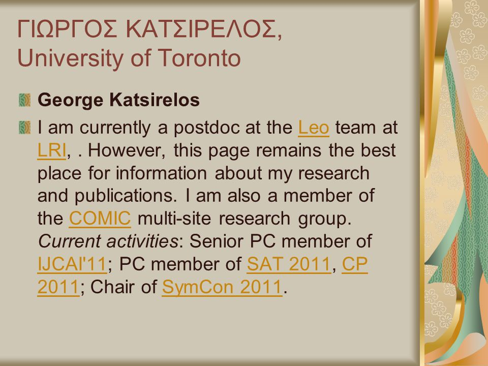ΓΙΩΡΓΟΣ ΚΑΤΣΙΡΕΛΟΣ, University of Toronto George Katsirelos I am currently a postdoc at the Leo team at LRI,. However, this page remains the best plac
