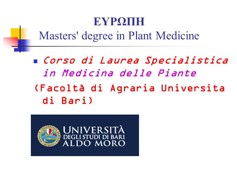ΕΥΡΩΠΗ Masters degree in Plant Medicine  Corso di Laurea Specialistica in Medicina delle Piante (Facoltà di Agraria Universita di Bari)