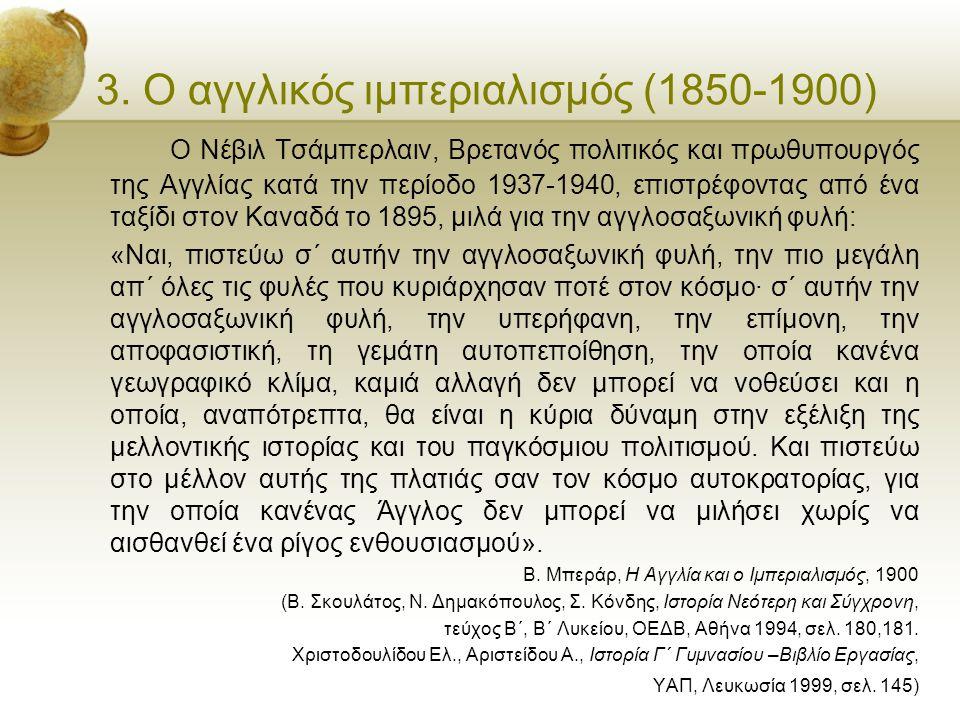 3. Ο αγγλικός ιμπεριαλισμός (1850-1900) Ο Νέβιλ Τσάμπερλαιν, Βρετανός πολιτικός και πρωθυπουργός της Αγγλίας κατά την περίοδο 1937-1940, επιστρέφοντας