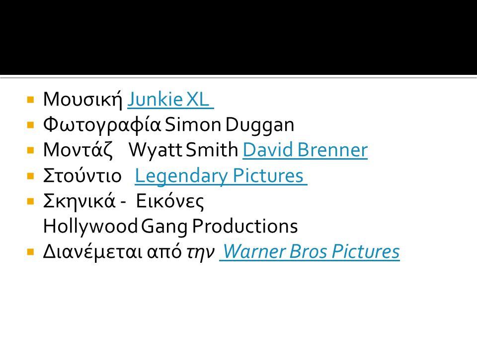  Μουσική Junkie XL Junkie XL  Φωτογραφία Simon Duggan  Μοντάζ Wyatt Smith David BrennerDavid Brenner  Στούντιο Legendary Pictures Legendary Pictures  Σκηνικά - Εικόνες Hollywood Gang Productions  Διανέμεται από την Warner Bros Pictures Warner Bros Pictures