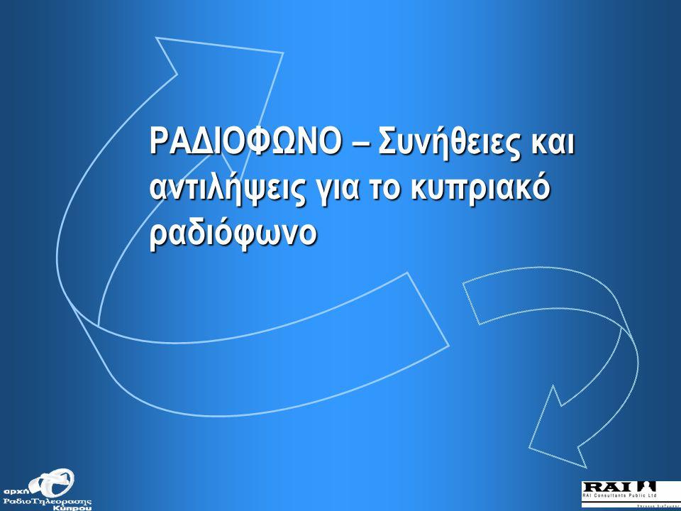 Σημεία στα οποία εντοπίζονται ελλείψεις Βάση: Όλοι όσοι θεωρούν ότι η κυπριακή τηλεόραση δεν προσφέρει αυτό που ζητούν οι γονείς για τα παιδιά τους (237)