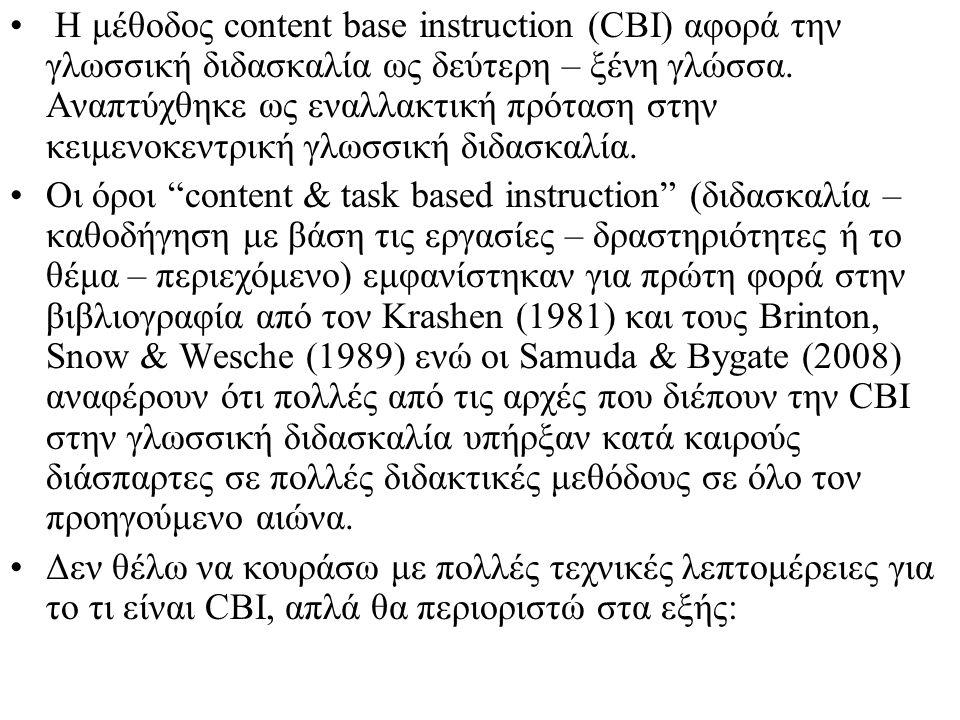 • Η μέθοδος content base instruction (CBI) αφορά την γλωσσική διδασκαλία ως δεύτερη – ξένη γλώσσα. Αναπτύχθηκε ως εναλλακτική πρόταση στην κειμενοκεντ