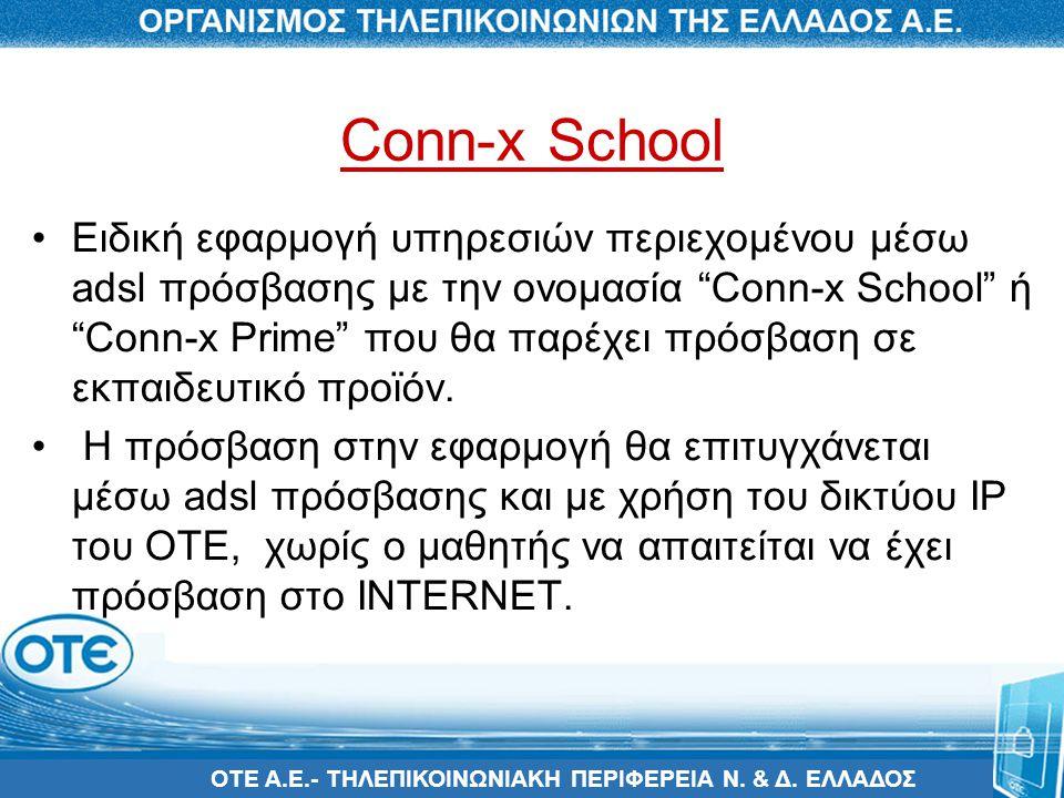 "Conn-x School •Ειδική εφαρμογή υπηρεσιών περιεχομένου μέσω adsl πρόσβασης με την ονομασία ""Conn-x School"" ή ""Conn-x Prime"" που θα παρέχει πρόσβαση σε"