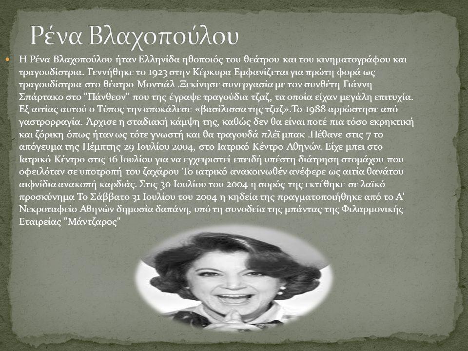  Ο Λάμπρος Κωνσταντάρας υπήρξε Έλληνας κωμικός ηθοποιός του θεάτρου και του κινηματογράφου,Το 1930 κατατάχθηκε μετά από επιμονή της οικογένειάς του και χωρίς την δική του θέληση στην Σχολή Υπαξιωματικών Ναυτικού στην Κέρκυρα, από όπου τελικά δραπέτευσε κολυμπώντας.Εγκατέλειψε τις σπουδές του κι έκανε διάφορες δουλειές, ώσπου τον ανακάλυψε ο Γάλλος σκηνοθέτης Λουί Ζουβέ να παίζει ως κομπάρσος σε θεατρική παράσταση.