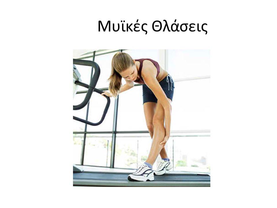 Σημαντικά σημεία στη φάση αποκατάστασης • Όταν αποκτηθεί: – πλήρες και ανώδυνο εύρος κίνησης – Ικανοποιητική μυϊκή ισχύς ( 80-90% του υγιούς) – Αναμενόμενος χρόνος επούλωσης δηλ 3-6 εβδομάδες • Σταδιακή έναρξη ειδικής για το άθλημα προπόνησης