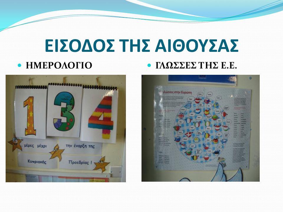 Β. Η κυπριακή μας παράδοση (1)