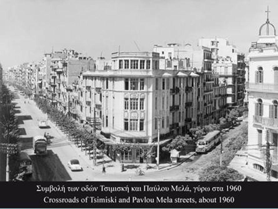 και περνώντας μέσα από το πλήθος πολιτικής συγκέντρωσης στην Θεσσαλονίκη το 1963, δολοφόνησε τον Γρηγόρη Λαμπράκη βουλευτή της ΕΔΑ (το ΚΚΕ τότε ήταν παράνομο) Τρίκυκλο μεταφορών που συνέδεσε τραγικά την παρουσία του με την σύγχρονη πολιτική ιστορία της Ελλάδας, αφού πάνω σε ένα τέτοιο ήταν ο παρακρατικός Γκοτζαμάνης