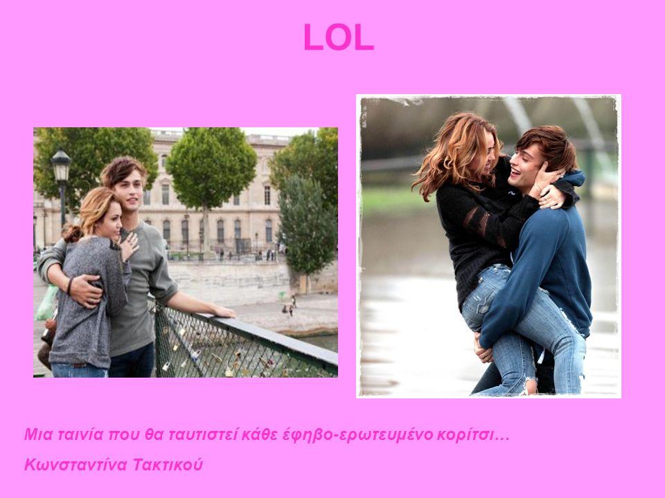 LOL Μια ταινία που θα ταυτιστεί κάθε έφηβο-ερωτευμένο κορίτσι… Κωνσταντίνα Τακτικού