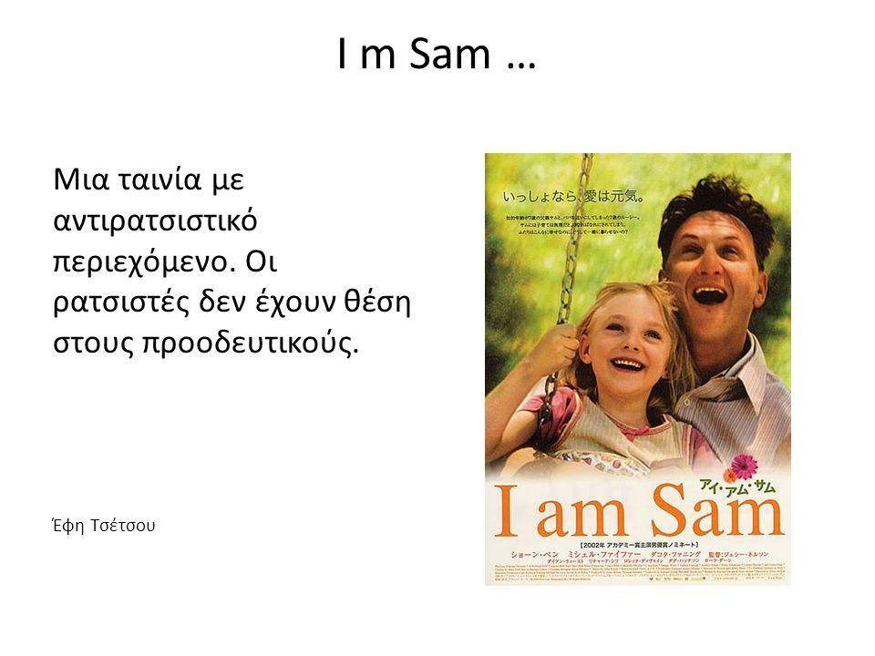 I m Sam … Μια ταινία με αντιρατσιστικό περιεχόμενο.