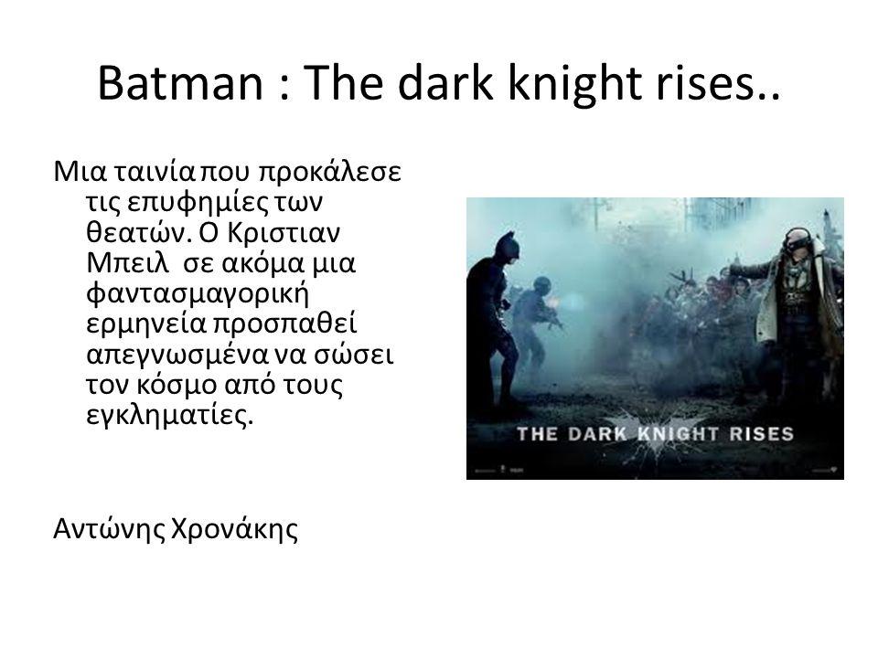 Batman : The dark knight rises.. Μια ταινία που προκάλεσε τις επυφημίες των θεατών.