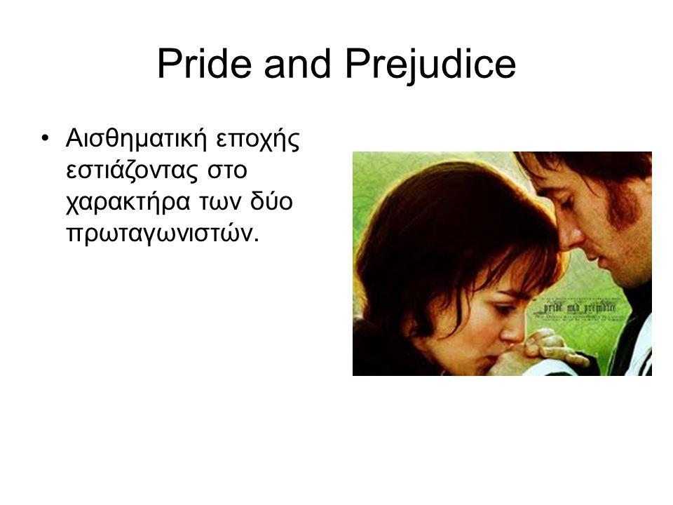 P.S Ι love you •Συγκινητική ταινία,η οποία δείχνει το ότι ούτε ο θάνατος δεν μπορεί να χωρίσει ένα αγαπημένο ζευγάρι.
