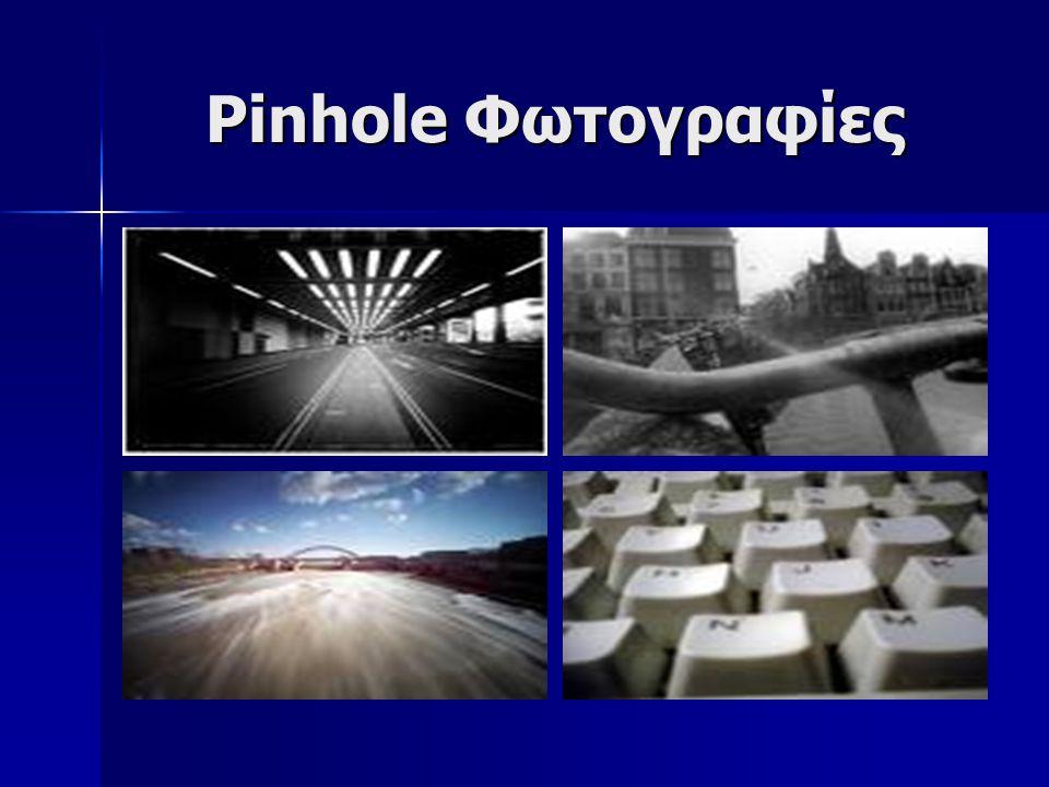 Pinhole Φωτογραφίες