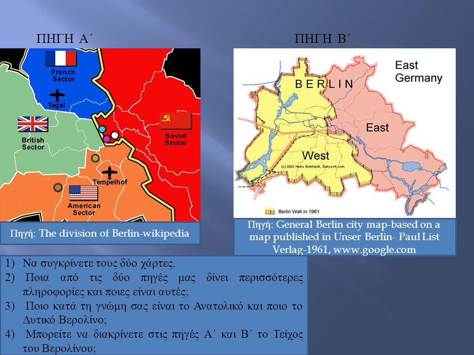 ΠΗΓΗ Α΄ ΠΗΓΗ Β΄ Πηγή: The division of Berlin-wikipedia Πηγή: General Berlin city map-based on a map published in Unser Berlin- Paul List Verlag-1961,