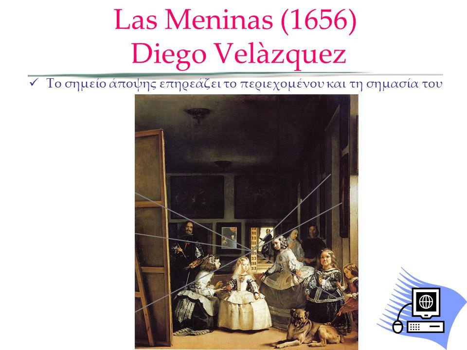 Las Meninas (1656) Diego Velàzquez  Το σημείο άποψης επηρεάζει το περιεχομένου και τη σημασία του