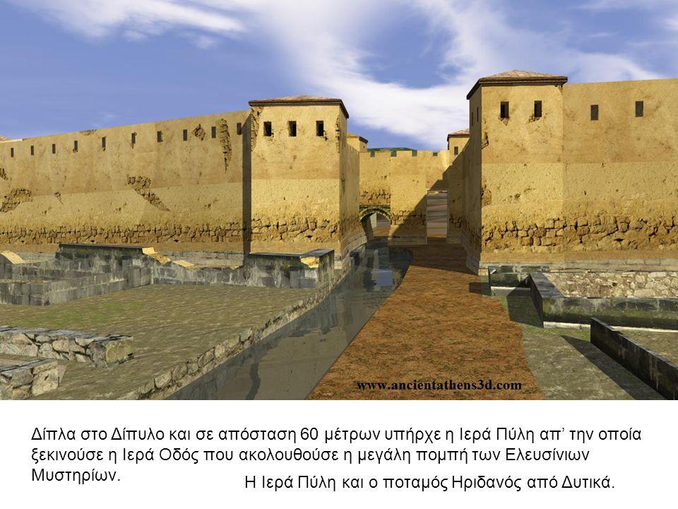 Δίπλα στο Δίπυλο και σε απόσταση 60 μέτρων υπήρχε η Ιερά Πύλη απ' την οποία ξεκινούσε η Ιερά Οδός που ακολουθούσε η μεγάλη πομπή των Ελευσίνιων Μυστηρ