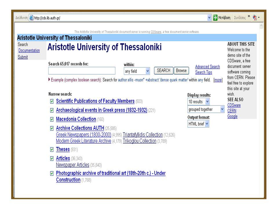 Εκπαιδευτικά Σεμινάρια:  Βασικές Αρχές Αρχειονομίας  Εργαλεία Ψηφιοποίησης  Καταλογογράφηση στο CDSWare  Συλλογές προς Ψηφιοποίηση Προσωπικό υλοποίησης (3/4)