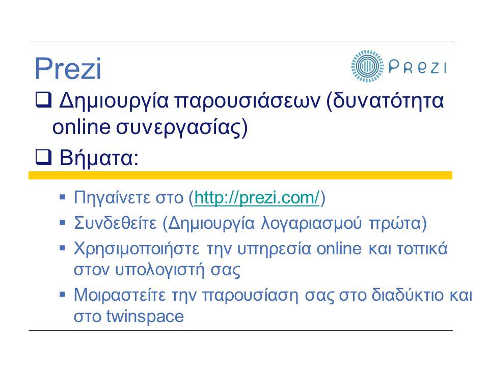 Prezi  Δημιουργία παρουσιάσεων (δυνατότητα online συνεργασίας)  Βήματα:  Πηγαίνετε στο (http://prezi.com/)http://prezi.com/  Συνδεθείτε (Δημιουργί