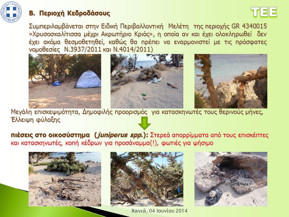 Χανιά, 04 Ιουνίου 2014 Β. Περιοχή Κεδροδάσους Συμπεριλαμβάνεται στην Ειδική Περιβαλλοντική Μελέτη της περιοχής GR 4340015 «Χρυσοσκαλίτισσα μέχρι Ακρωτ
